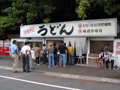 上戸 2006.8.17 その2