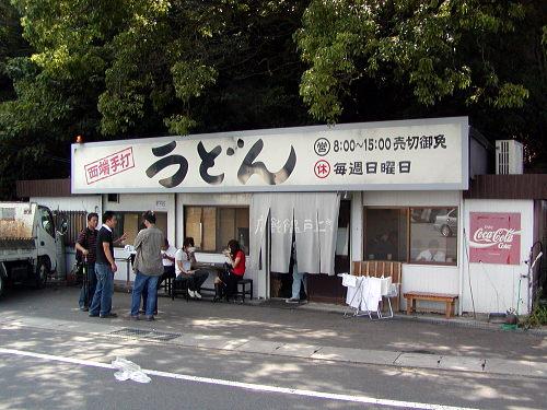 上戸 2006.9.25 その2