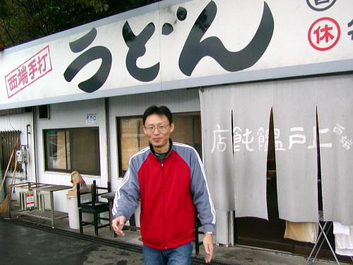 上戸 2007.2.17 その2