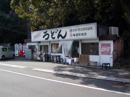 上戸 2007.3.26 その4