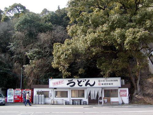 上戸 2007.3.17 その1