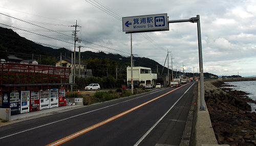 上戸 2007.5.20