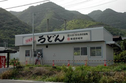 上戸 2007.5.27