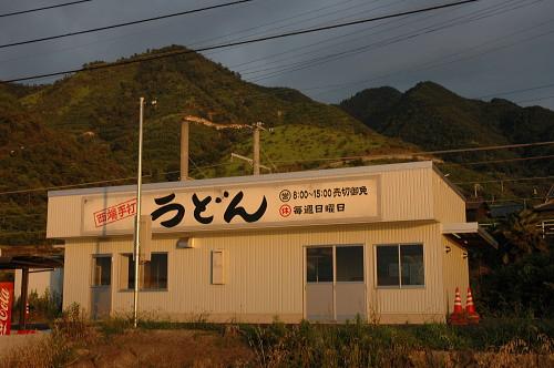 上戸 2007.6.2 その1