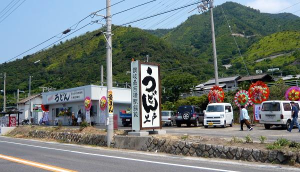20070611jouto.jpg