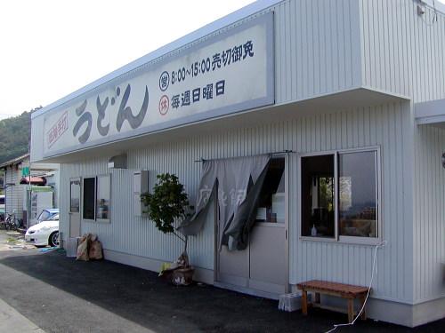 上戸 2007.6.23 その2
