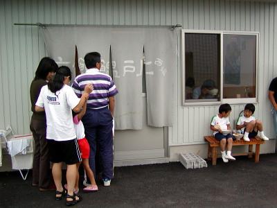 上戸 2007.9.29 その2