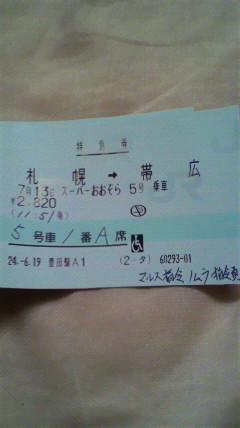 moblog_e839f2bb.jpg