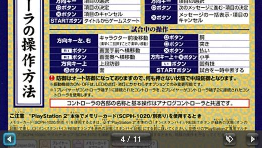 2014-12-01-190117.jpg