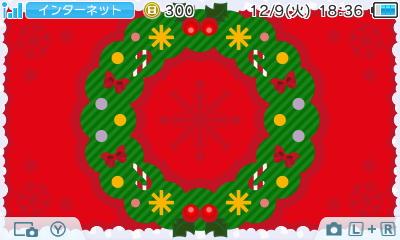 HNI_0018_2014120919190885d.jpg