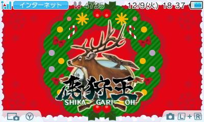 HNI_0023_201412091925019a8.jpg