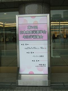 2011_01160037.jpg