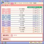 S_A.jpg