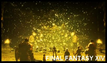 FF14タイトル3