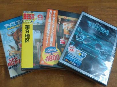 DVD買ってきたお♪