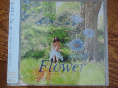 あっちゃんソロデビューシングル Flower劇場版【表】