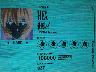 パーフェクト【ハード】01
