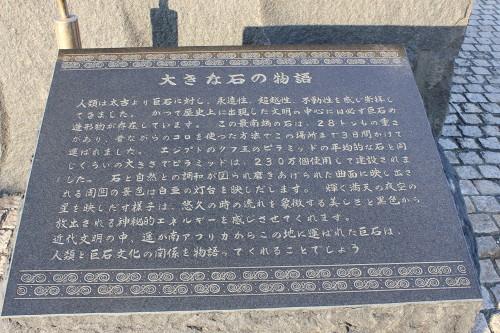 bousu1_557.jpg