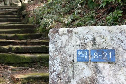 kamakurai2_323.jpg