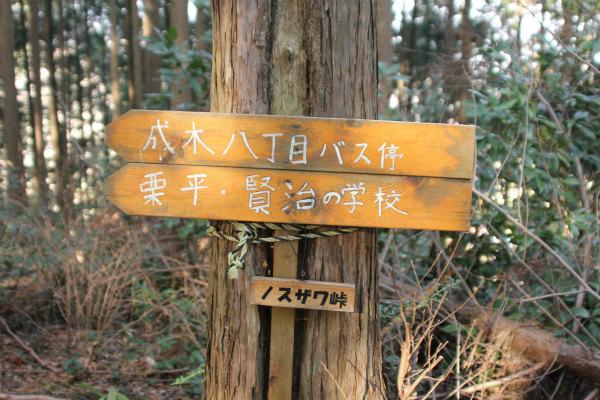 kuritaira2_165.jpg