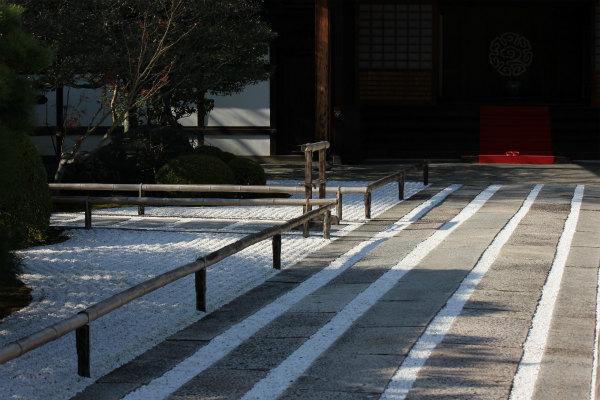 kyoto12_1056.jpg