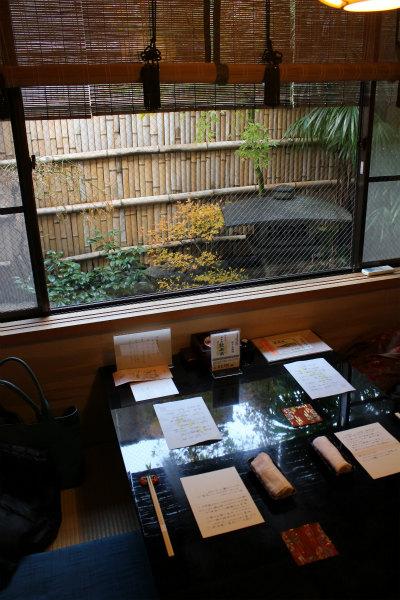 kyoto12_1147.jpg