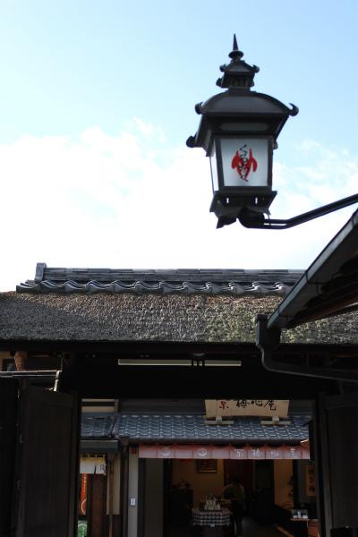 kyoto12_1181.jpg