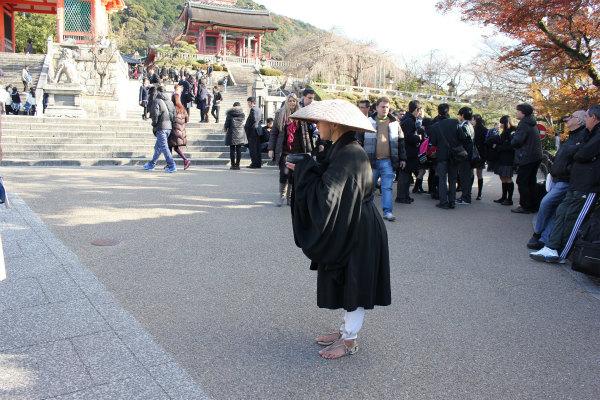 kyoto12_1196.jpg
