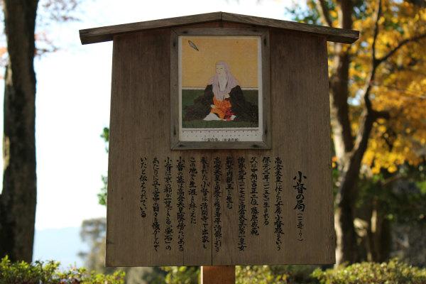 kyoto12_1261.jpg