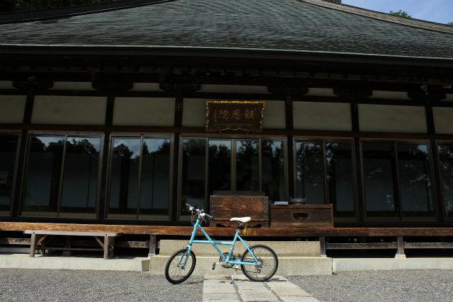nanakuni13-5_011.jpg