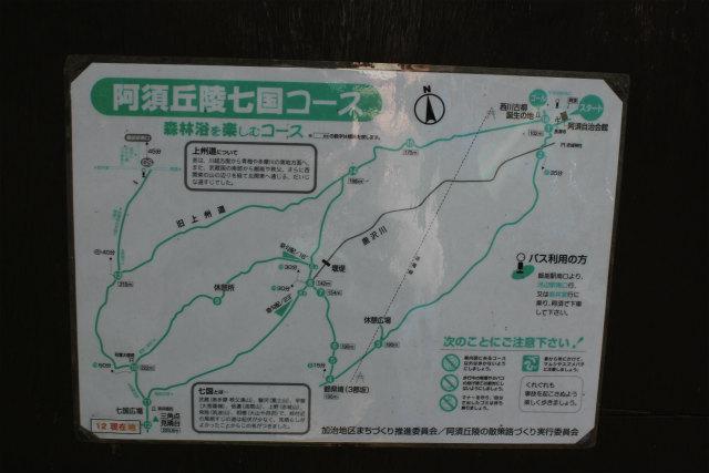 nanakuni13-5_028.jpg