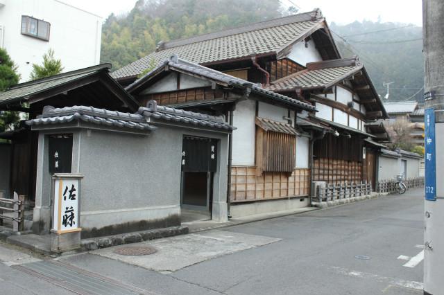 wakakusa13-3_046.jpg