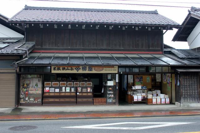 wakakusa13-3_160.jpg