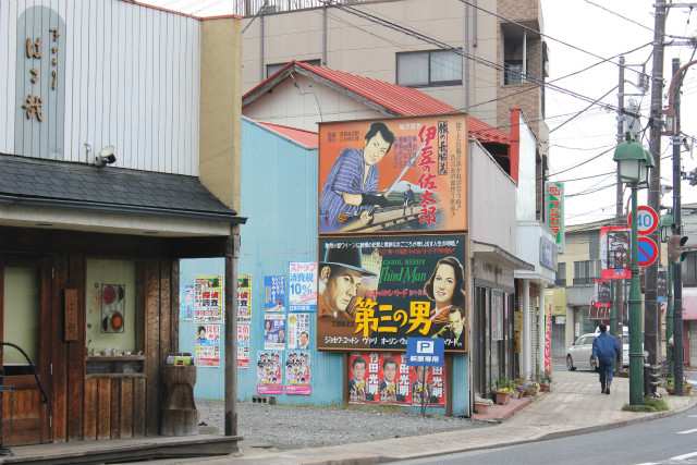 wakakusa13-3_267.jpg