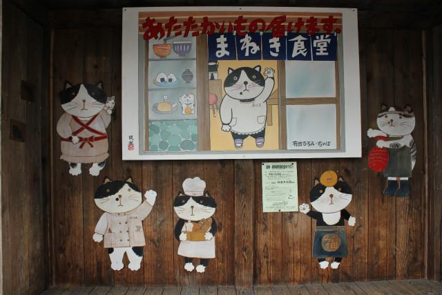 wakakusa13-3_269.jpg