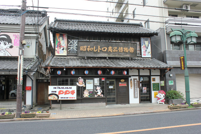 wakakusa13-3_277.jpg