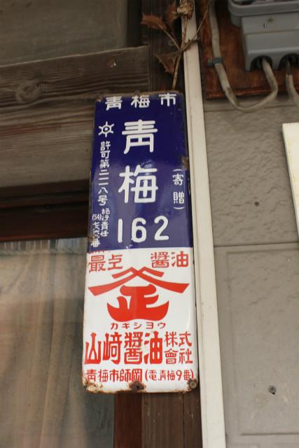 wakakusa13-3_281.jpg