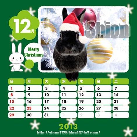 カレンダーさん!1128