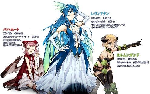 character_img.jpg