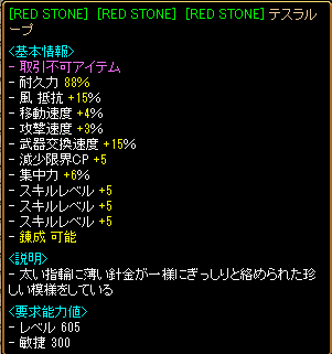 2013121204.png