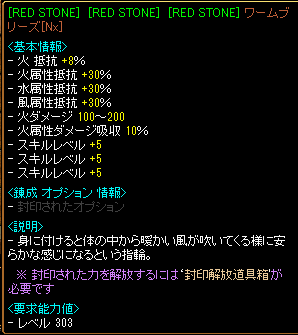 2013121205.png