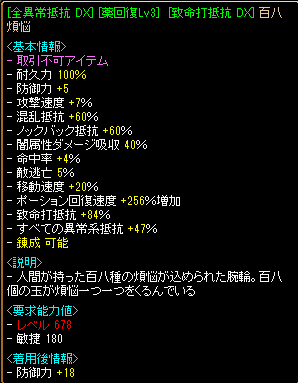2013121207.png