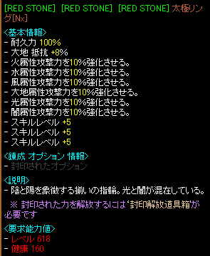 2013121208.png