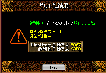 2013122501.png