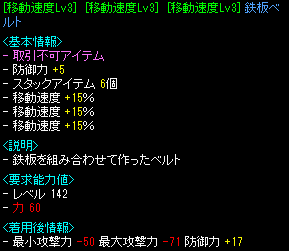 2013122502.png