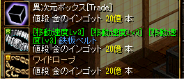 2013122503.png
