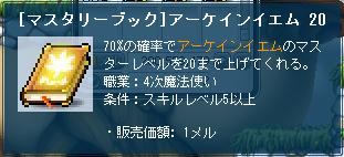 20_20130226170428.jpg