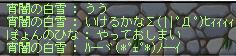 kaiwa_20130226170726.jpg