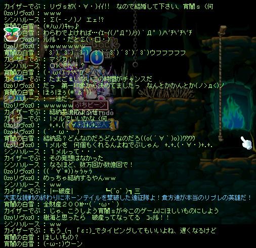 kaiwa_20130309223541.jpg