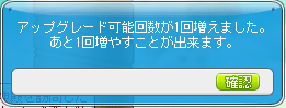 seikou_20130314162851.jpg